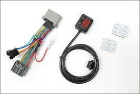 PROTEC ZX-10R [D6F/D7F 06-07年]専用 シフトポジションインジケーター SPI-K45