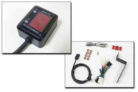 PROTEC ZRX400 [ZR400E 98年-00年]専用 シフトポジションインジケーター SPI-K50