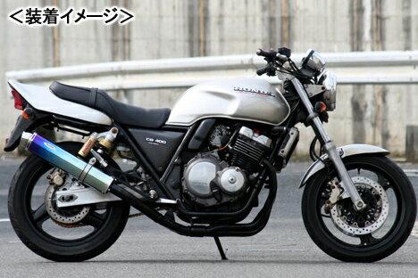 REALIZE Aria Ti TypeC(チタン) マフラー/CB400SF・CB400SFハイパーVTEC[NC31・NC39] 502-SO-001-01
