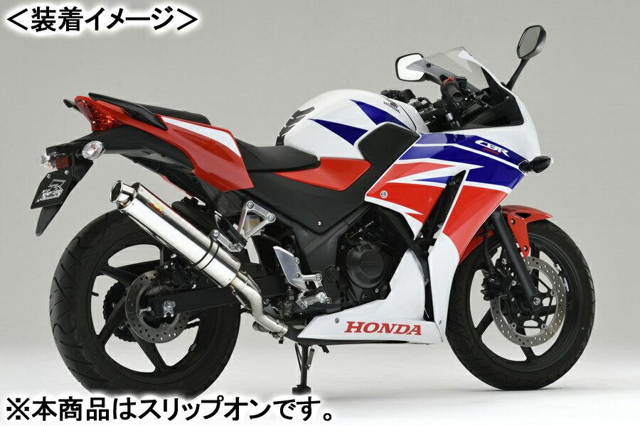 REALIZE Aria Ti TypeC(ステンレス) マフラー/CBR250R[JBK-MC41](14-) 513-SO-003-01
