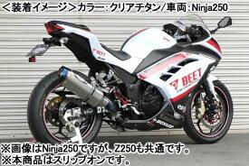 BEET NASSERT Evolution Type-II SLIP ON(クリアチタン)/Z250 0228-KB9-50