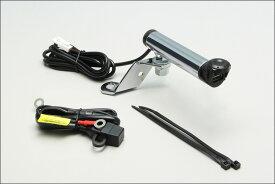 【あす楽対応】HURRICANE クランプバー USB電源付(クロームメッキ) HU1020C