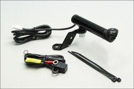 HURRICANE クランプバー USB電源付(ブラック) HU1020B