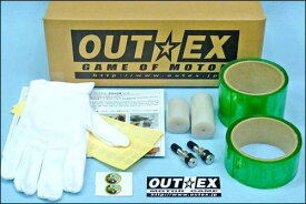 OUTEX クリアチューブレスキット/W800(-16年) EXCELリム(前後セット)フロント19×2.15&リア18×2.75MT FR-W650