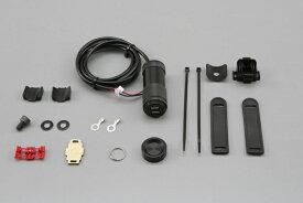 DAYTONA アルミ削り出し電源ソケット(USBタイプ) 77628