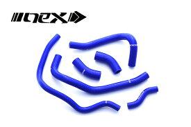 NEX Performance NSR250 90-99年 NEX シリコンラジエターホースキット ブルー SH-HD524BL