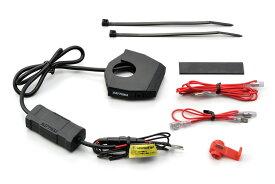 【あす楽対応】DAYTONA バイク専用電源 スレンダーUSB USB2ポート(USB2口合計5V4.8A) 98438