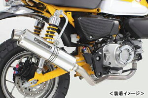 SP武川BASICマフラー(政府認証)/モンキー125[JB02]04-02-0293