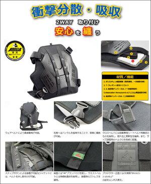 KIJIMA4RプロテクターRelieveチェスト&ニーSETZZZ-0576