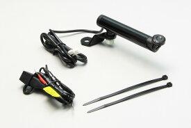 【あす楽対応】HURRICANE クランプバー ショートタイプ USB電源付(ブラック) HU1030B