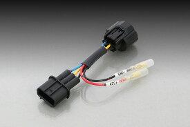 KITACO GSR750・GSX-S750・GSX-S1000F 電源取り出しハーネス SUZUKI 756-9000310