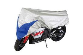 YAMAHA バイクカバーPOCKET ネイキッド/アメリカン Q5KYSK1T84