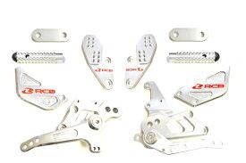 KN企画 GSX-S150・GSX-R150 RCB アルミバックステップ S2シリーズ(シルバー) 01FR022S