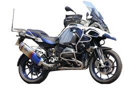 r's gear 水冷R1200GS/GS-ADV (-17年) [EBL-R12NA] リアルスペック シングル ドラッグブルー RB01-01RD