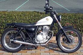 R.S.Y. グラストラッカービッグボーイ[NJ4DA] ビューティーメガホンマフラー BEAUT-MG-GTBB-2