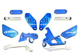 KN企画 GSX-S150・GSX-R150 RCB アルミバックステップ S2シリーズ(ブルー) 01FR022A