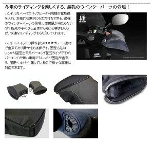 KN企画ハンドルウォーマーカバー(デジタル5段階調整付)KN-HC-01