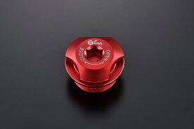 G-Craft CT125 [JA55] ビレットフィルターキャップ 32608