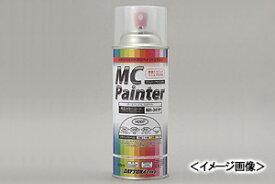 DAYTONA MCペインター(補助塗料キャンディー)/カラークリア(グリニッシュイエロー) 68674