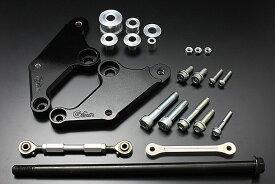 G-Craft GROM [JC61] バックステッププレート 32119