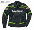 KAWASAKIカワサキMK-1クールメッシュジャケット(ブラック/グリーン)LLサイズJ8001-2829
