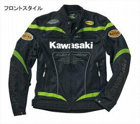 【あす楽対応】KAWASAKI カワサキ MK-1 クールメッシュジャケット(ブラック/グリーン)3Lサイズ J8001-2830