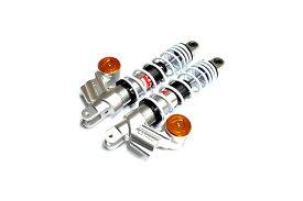 KN企画 NMAX125・NMAX150・NMAX155 RCB 330mm リアショック(EB-3)ゴールド/ホワイト 01A0117W-KN
