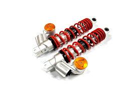 KN企画 NMAX125・NMAX150・NMAX155 RCB 330mm 減衰調整リアショック(SB-3)オレンジ/レッド 01A0111R-KN