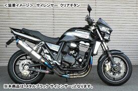 BEET NASSERT Evolution Type2 3D UP(メタルブラック)/ZRX1200 DAEG(09-) 0224-K99-MB