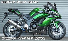 BEET NASSERT Evolution Type-II フルエキゾーストマフラー(ブルーチタン)/Ninja1000SX 0223-KG1-BL
