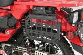 G-Craft CT125 [JA55] マルチサイドラック タイプ2 32627