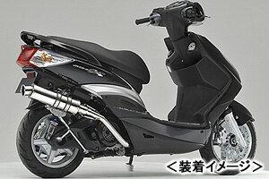 REALIZE Blink SUS(ブリンク ステンレス) マフラー /シグナスX(台湾 5期) 315-011-00