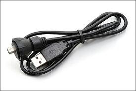 DAYTONA 防水USBケーブル/ドライブレコーダー DDR-S100用 補修部品 96889