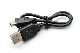 DAYTONA USBケーブル/ドライブレコーダー DDR-S100用 補修部品 96890
