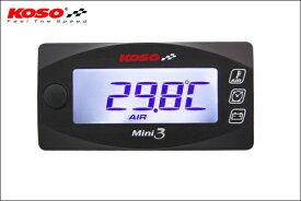 【あす楽対応】KN企画 KOSO Mini3デジタル(外気温&電圧&時計) KS-M3-AVC