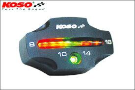 【あす楽対応】KN企画 KOSO LED電圧チェッカー(CNCブラック) KS-M-LVBK