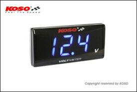 【あす楽対応】KN企画 KOSO スーパースリムスタイルメーター電圧計ブルー表示 KS-M-VB