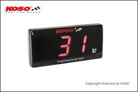 【あす楽対応】KN企画 KOSO スーパースリムスタイルメーター温度計レッド表示 KS-M-TR