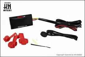 【あす楽対応】KN企画 KOSO スーパースリムスタイルメーター(電圧/時計)ブルー表示 KS-M-VCB