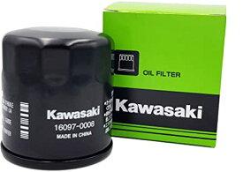 在庫有り 当日発送 安心の純正品 ※定形外郵便で発送 Kawasaki 純正オイルフィルタ−160970008 ZX-25R Z900RS NINJA 1000 Z1000 Z900 等々