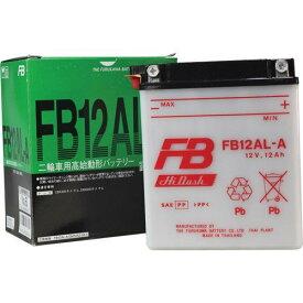 在庫有り 当日発送 古河電池 二輪車用 バッテリー FB12AL-A (YB12AL-A2 互換) CBX400カスタム(NC11)、CBX650カスタム(RC13)等々