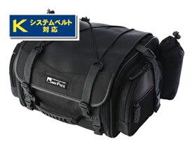 在庫有り 当日発送 タナックス TANAX【 MFK-100 】 ブラック MOTOFIZZ ミニフィールドシートバッグ 【容量】19-27L 日帰り-1泊程度に便利アウトドアスタイルのシートバッグです。