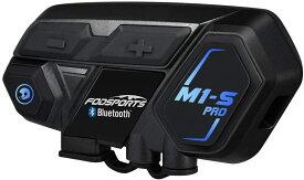 在庫有り 限定価格 当日発送 FODSPORTS バイク インカム M1-S Pro 最大8人同時通話 Bluetooth4.1連続使用20時間 日本語音声案内 マルチデバイス接続 防水ワイヤレス 2種類マイク付日本語オペレーションシステム&説明書(1セット)