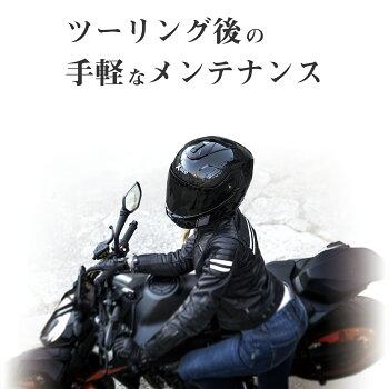DAYTONAデイトナ19264ヘルメット消臭器RE:METブラックリメットプラズマイオン消臭機カビ抑制ヘルメット、グローブ消臭・乾燥