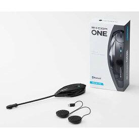 在庫有り 当日発送 アウトレット 箱角少々 当日発送 サインハウス B+COM ONE ビーコムワン アームマイクユニット 最新型 Bluetooth5.0 バイク用インカム インターコム 正規品 b com one インカム ビーコム