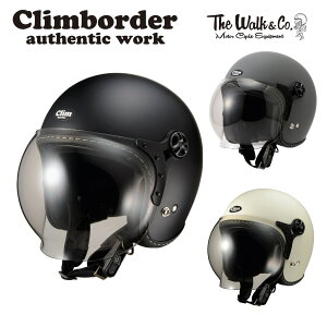 【新品アウトレット】 クリムボーダー CLIMBORDER HELMET ジェット シールド付き ヘルメット ハーレー アメリカン スモールジェット シールド ストリート バイク オートバイ