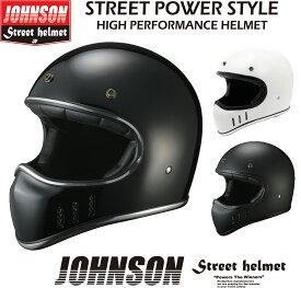 【新品アウトレット】 ROAD WARRIOR ジョンソン ロードウォリアー  ヘルメット シールド ハーレー レトロ ヴィンテージ アメリカン ロード オフロード ストリート バイク オートバイ