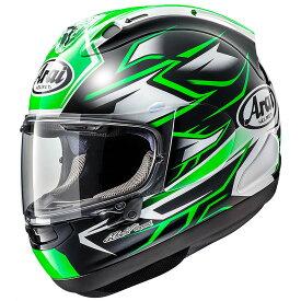 ARAI アライ フルフェイスヘルメット RX-7X RX7X (アールエックス セブンエックス) GHOST (ゴースト) グリーン Mサイズ 57-58cm