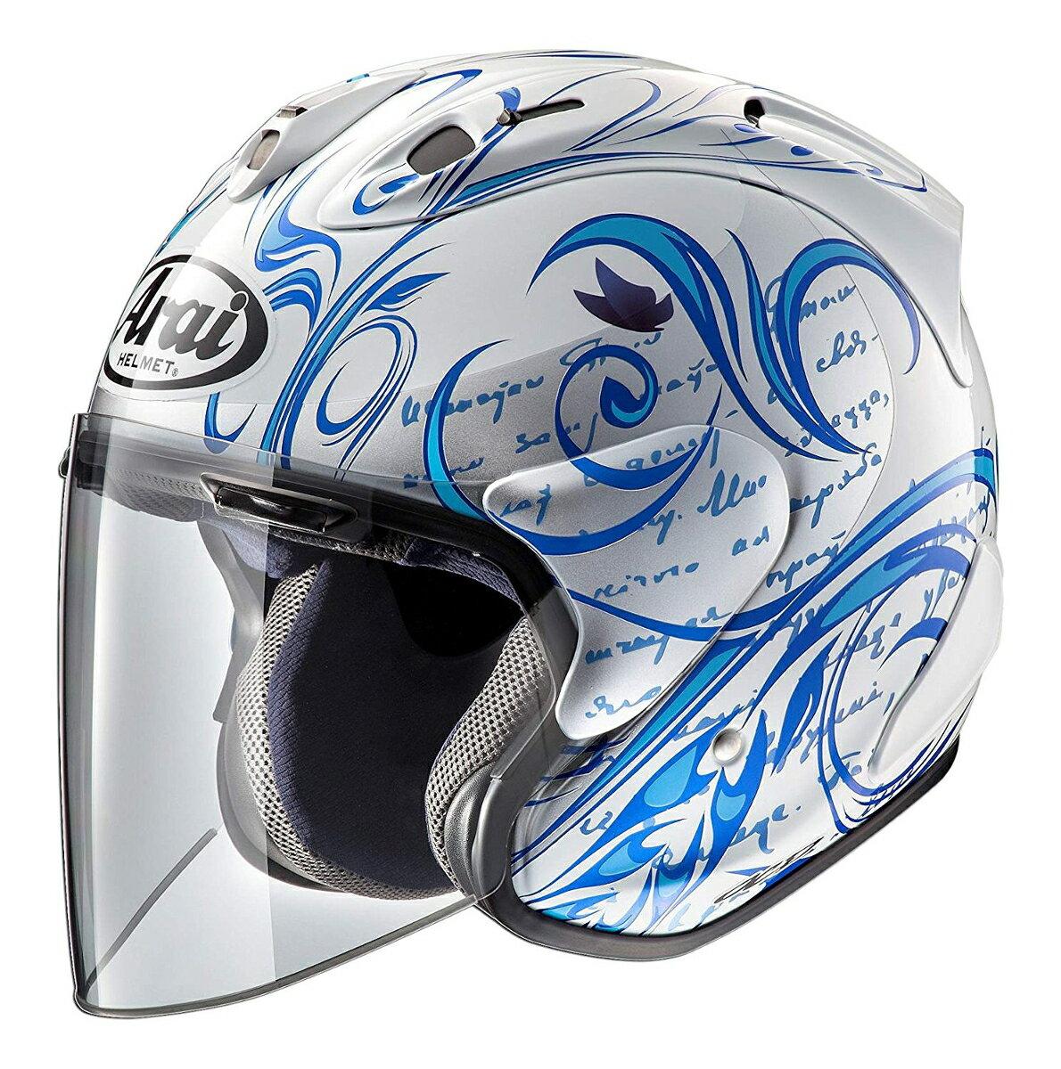 ARAI ジェットヘルメット SZ-RAM4X STYLE (スタイル) ブルー Mサイズ 57-58cm