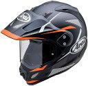 ARAI アライ オフロードヘルメット TOUR-CROSS 3 (ツアー クロス 3) BREAK (ブレイク) オレンジ Mサイズ 57-58cm
